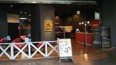 ディノスカフェ Dinos cafe 札幌白石店の写真