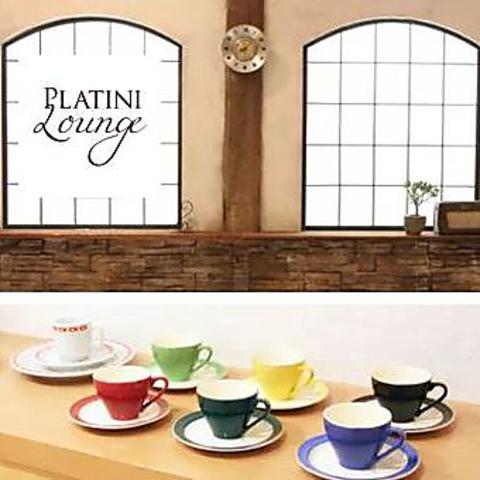"""PLATINI Lounge"""
