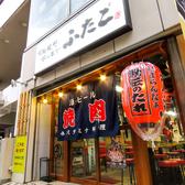 大阪焼肉・ホルモン ふたご 浜松有楽街店の雰囲気3
