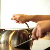 極上鉄板料理をカジュアルにお楽しみ下さい♪