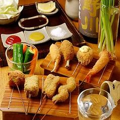 四季の串揚げ 串徳 渋谷の画像