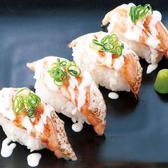 料理メニュー写真サーモンハラスの炙り寿司