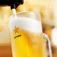 【生ビール、たらふく飲んじゃって下さい!】