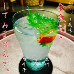 北海亭 前橋本店のおすすめ料理1