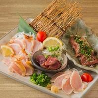 九州の味×鶏料理へのこだわり