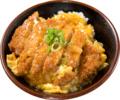 料理メニュー写真カツ丼