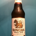 料理メニュー写真【タイ】SINGHA BEER(シンハービール)
