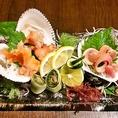 新鮮な海鮮料理は毎日仕入れて、大将が厳選したものをご提供しております。
