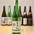 安定のおいしさを保つ宮城県のお酒。苦手な方もいけますよ。