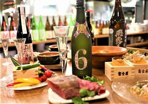 日本酒バル・富士屋