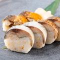 料理メニュー写真さば寿司盛合せ