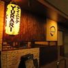 ゆらり YURARIの写真