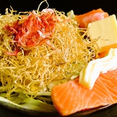 もんじゃ太郎のおすすめ料理2