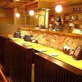 いろはにほへと 横浜 西口店の雰囲気3