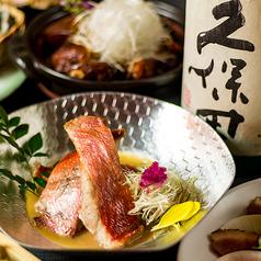 名古屋コーチン専門個室居酒屋 一東 栄店のコース写真