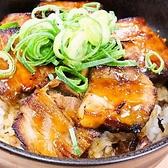 拉麺 福徳 志村店のおすすめ料理2