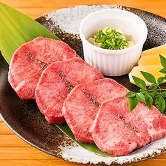 ホルモンの美味しい焼肉 伊藤課長 浜松駅前店の特集写真