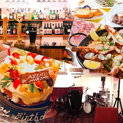 ワイン×地元食材を生かしたスペイン料理♪ジャズセッションやフラメンコ定期ライブも