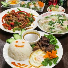 GIA HUY レストラン カラオケの写真