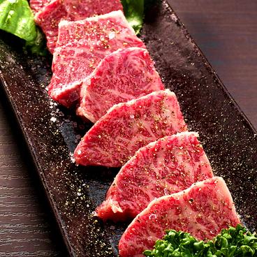 石焼黒毛和牛焼肉 きかんわのおすすめ料理1