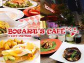 ボガーツカフェ 大阪のグルメ