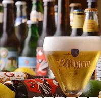 世界のビールも取り揃えています!