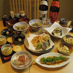 喜代松のおすすめ料理1
