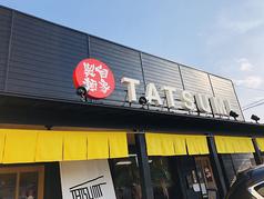 UDON STAND TATSUMIの写真