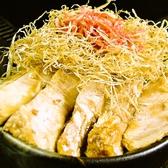 もんじゃ太郎のおすすめ料理3
