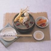 韓国料理 ハンアリのおすすめ料理2