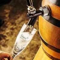 樽詰めスパークリングワイン飲み放題