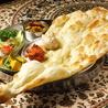本格南インド料理 ボンベイのおすすめポイント2