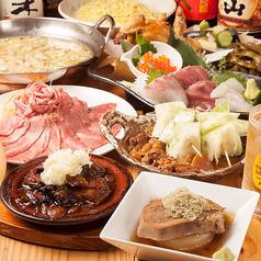 大衆酒場 ジタング 高円寺店のおすすめ料理1