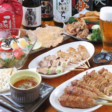 炭屋五兵衛 西大井店のおすすめ料理1