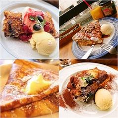 夙川トリニティのおすすめ料理1