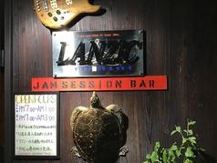 ランジック LANZICの写真