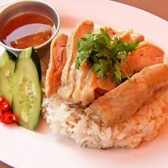 カオマンガイ バザール 三鷹店のおすすめ料理1