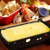 サッポロチーズハウス メロ Sapporo Cheese House Meroのおすすめ料理3