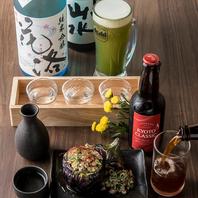 京料理と楽しむ京都のお酒