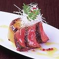 料理メニュー写真松阪牛と田舎大根のミルフィーユ盛り