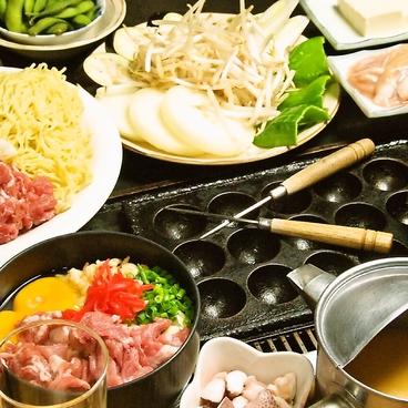 たぬきやのおすすめ料理1