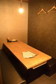 6名様のボックス席をご用意!仕切があり、半個室でプライベート空間が保たれております。