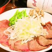 鴨葱焼き 仙台牛たん ほがらかのおすすめ料理3