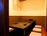 個室居酒屋 こころ 小倉駅前店のおすすめポイント3