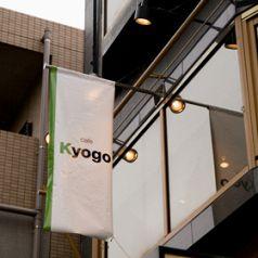 Kyogoの写真