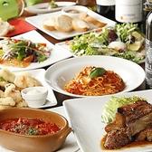 イタリア 大衆酒場 ばじりこ 川口店のおすすめ料理2