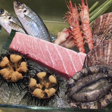 すし屋の中川 玉川店のおすすめ料理1