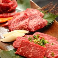 こだわりの選ばれしお肉を取り揃えております♪