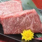 一楽 姫路のおすすめ料理3