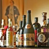 絶品和食料理に合う、厳選した地酒、焼酎を多数ご用意。ご宴会、ディナーに一杯いかがでしょうか。